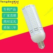KW-LC120W玉米灯 120W Led corn light(贴片玉米灯)