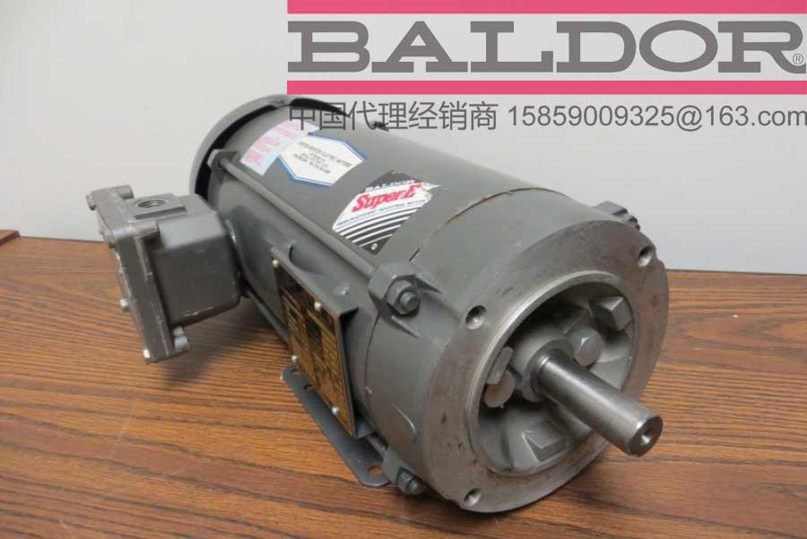 NEW BALDOR 3 HP MOTOR JM3559